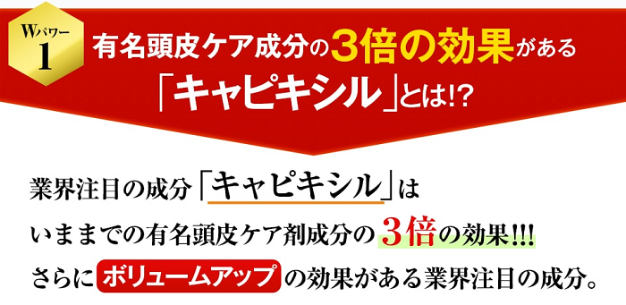 2015-12-07_14h26_31