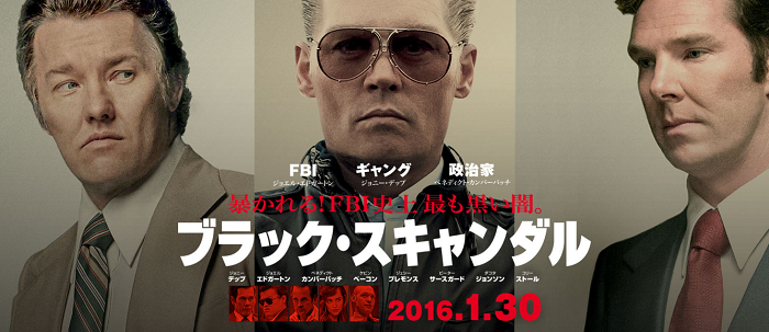 2016-01-29_14h00_32