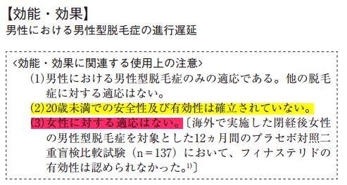 2016-02-13_11h36_07