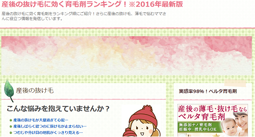 2016-02-16_13h18_50