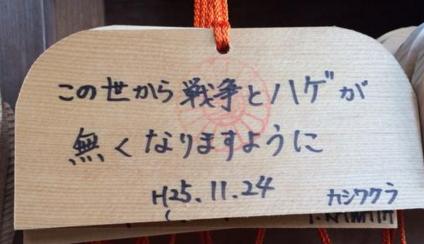 2016-02-18_16h03_11