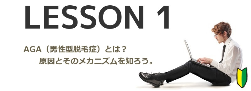 lesson1