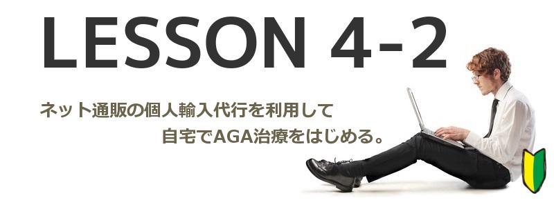 lesson42